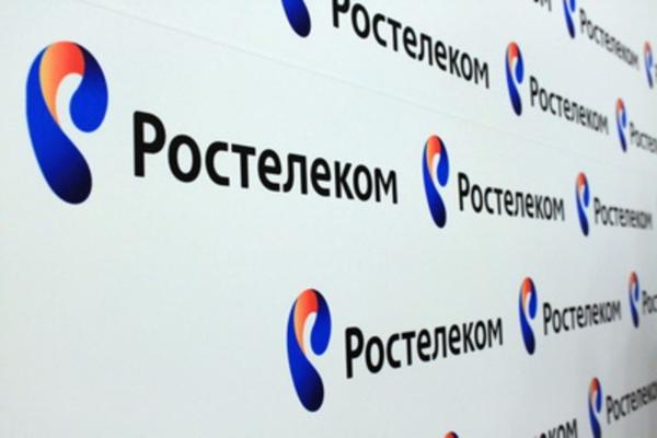 RTK_logotip