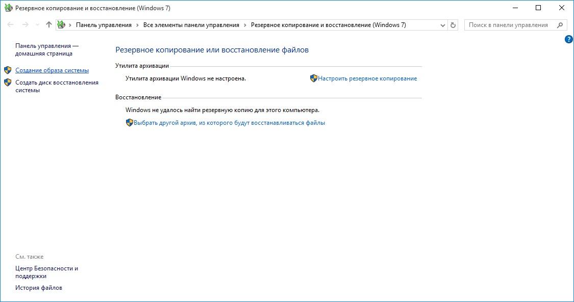 iso_windows